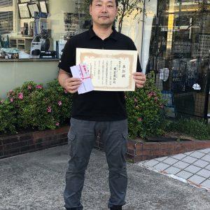 ★福井県自動車整備振興会会長表彰式★