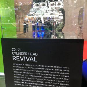 ★Kawasaki名車Z2/Z1ヘッドシリンダー再生産★