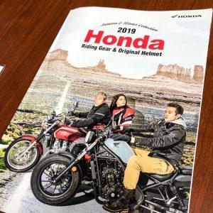 ★HONDA用品カタログ★