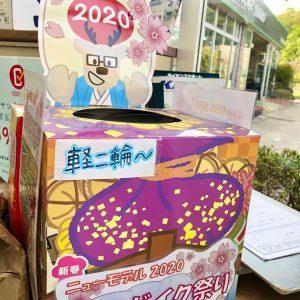★バイクガレージ福井お得なキャンペーン!!★