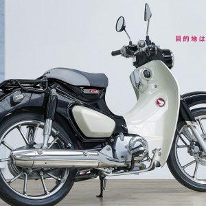 ★スーパーカブC125★