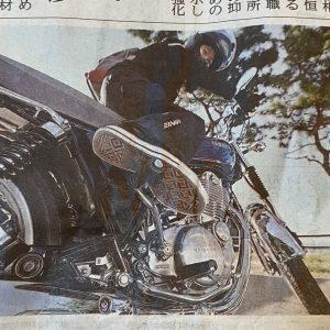 ★福井新聞★
